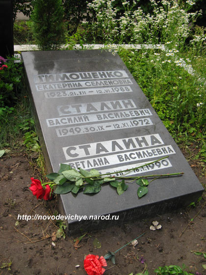 http://nd.m-necropol.ru/timoshenko-es1.jpg